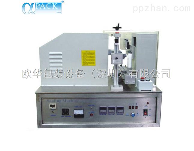 TFS-005-半自动超声波软管封尾机