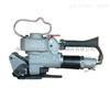 广元依利达:气动PET塑钢带捆包机 MV-25