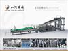 QBZ-130/145/160全自动裱纸机