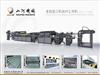 QUV-III-120全自动三机头UV上光机