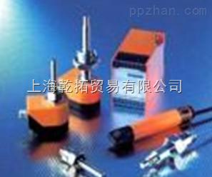 IFM光电传感器,销售德国易福门光电传感器