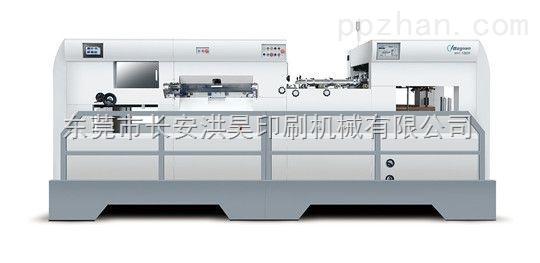 CHC全自动加热平压平模切机