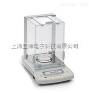 【赛多利斯】电子天平 高精度天平 购买电子天平秤