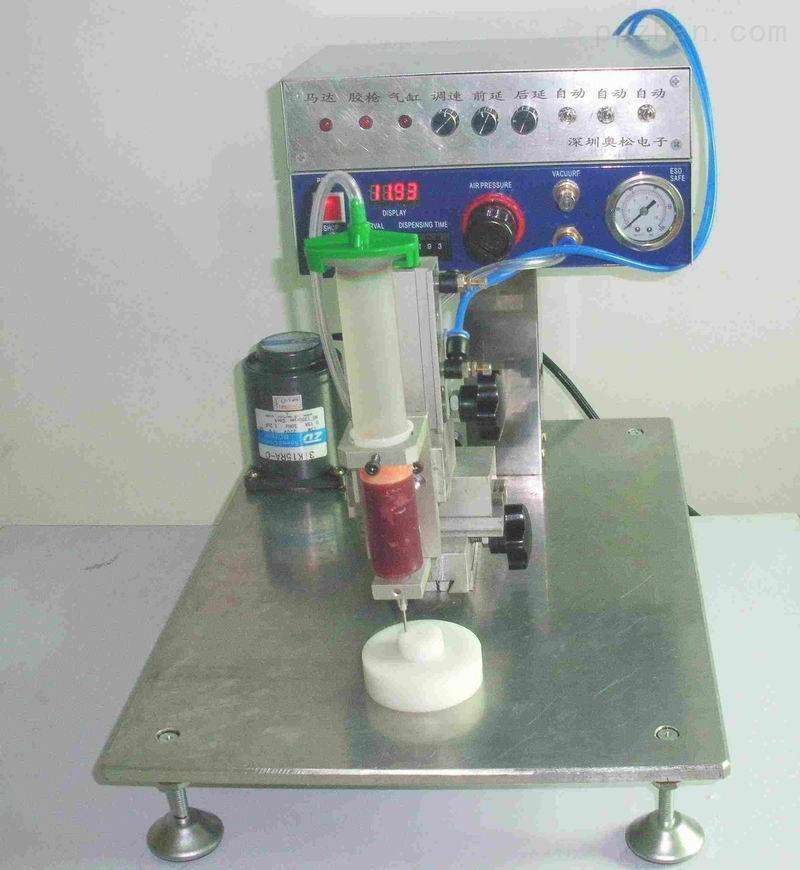 不干胶标签涂胶机、激光机器、供应多种防伪标激光标设备