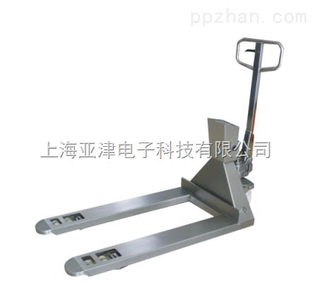 【亚津】带打印不锈钢电子叉车秤