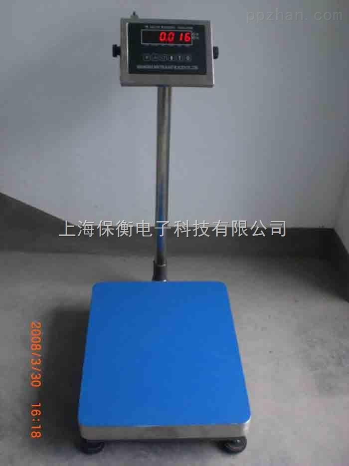 宝山称重量的电子秤,300公斤防水电子秤