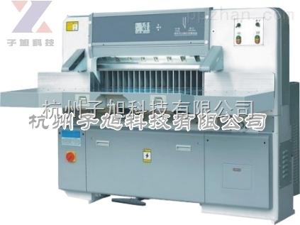 子旭ZX-203D数显单液压齿轮结构切纸机