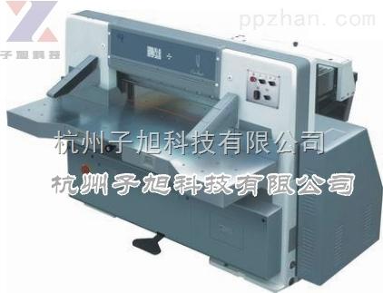 子旭ZX-780D数显单液压单蜗轮切纸机