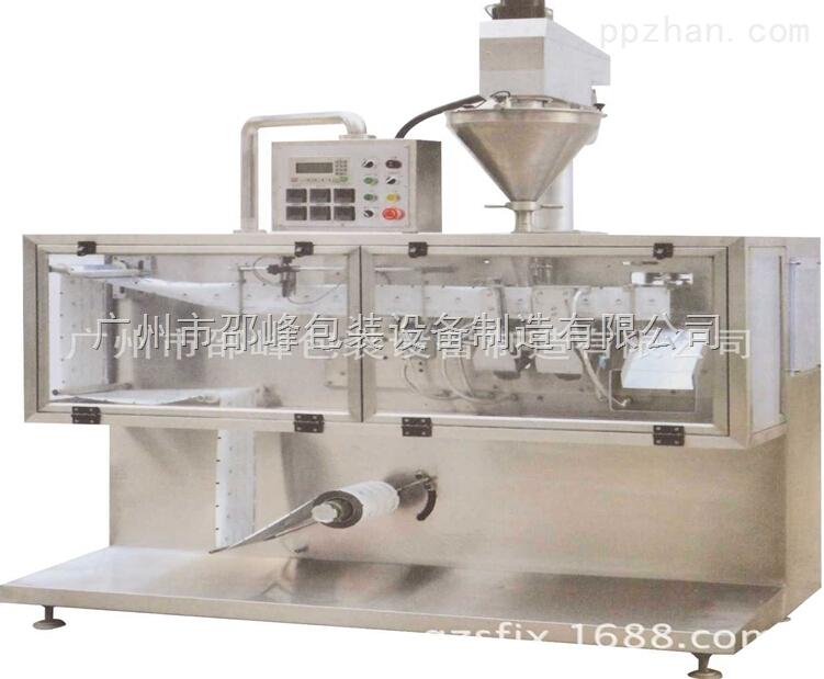 SF-110-广东厂家生产 包装机设备 供应全自动水平式袋装机