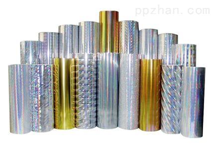 供应BOPP,PET镭射膜,镭射纸.无接缝镭射包装材料.模压机