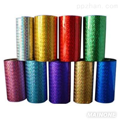 厂家直销-精油瓶配件 进口硅胶头+电化铝圈+滴管 有现货 可定做