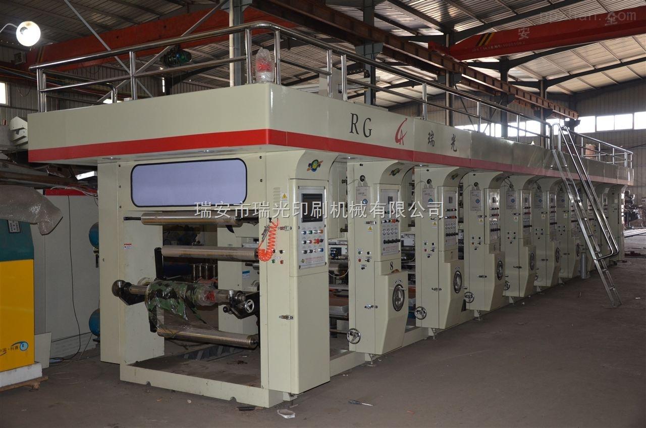 电脑高速印刷机