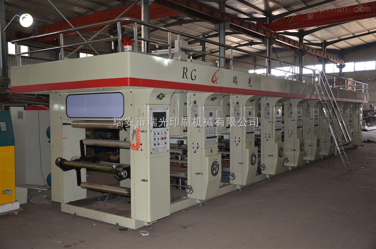 电脑高速自动凹版印刷机