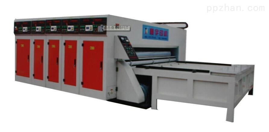 【供应】全自动高速水墨印刷机,瓦楞纸箱机械