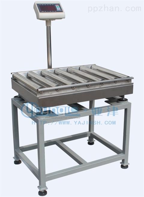 150kg报警功能滚筒秤上海亚津滚筒电子秤