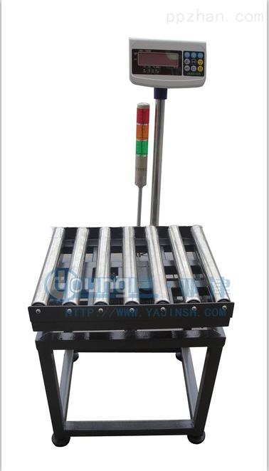 100kg辊筒秤上海亚津滚筒电子秤