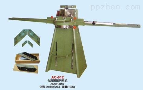 供应2000型优制高效四联开槽切角机 纸箱机械