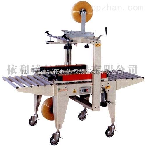 深圳电子产品左右驱动封箱机
