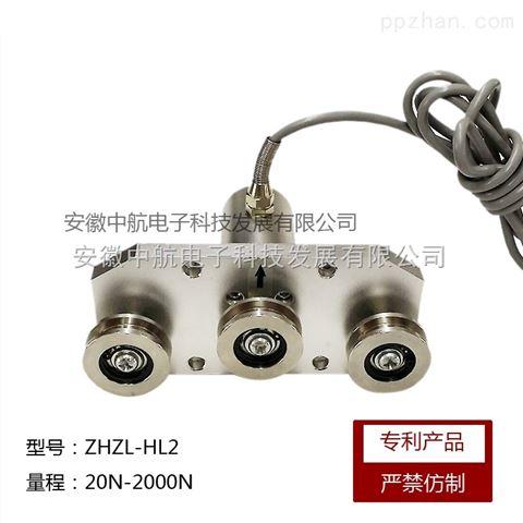 上海三滑轮张力传感器安徽张力传感器生产商