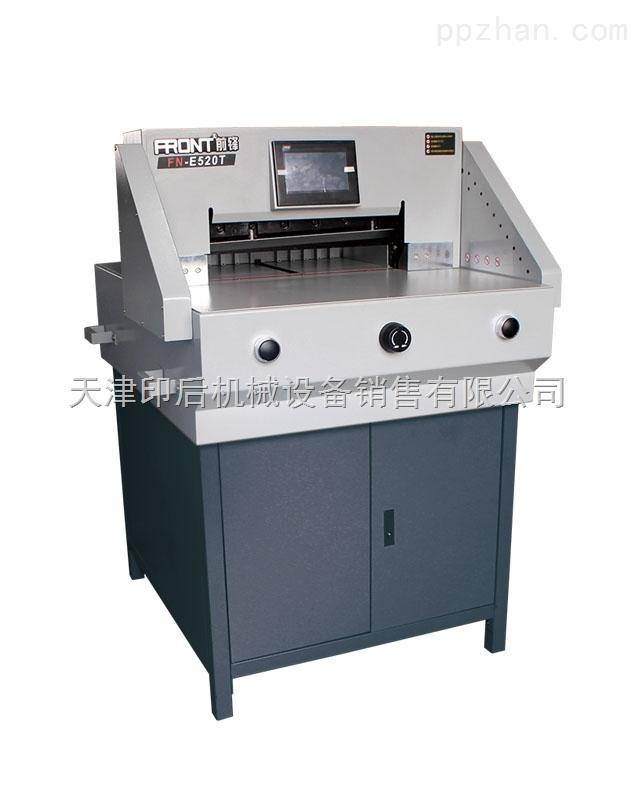 前锋FN-E720T电动切纸机