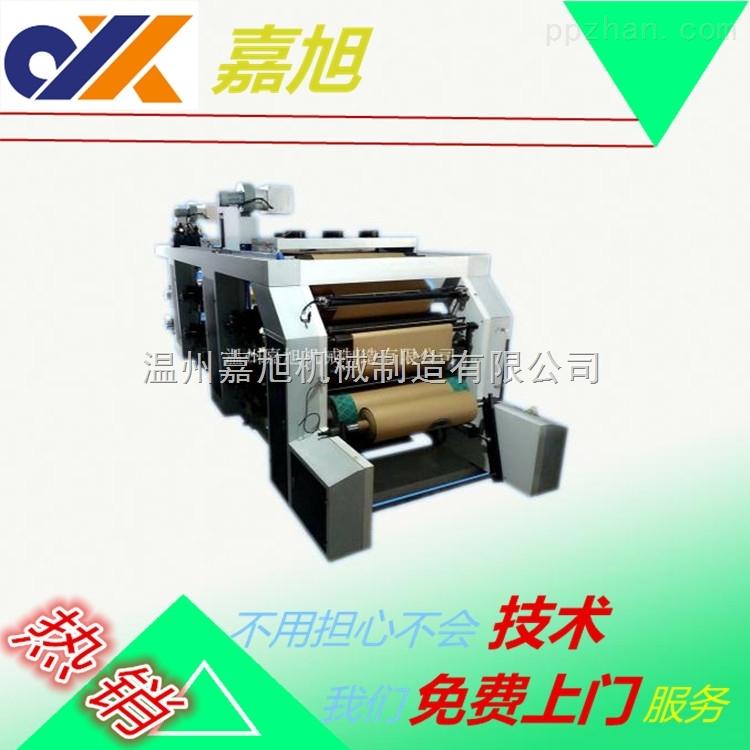 嘉旭牌高速8色纸张塑料无纺布印刷机
