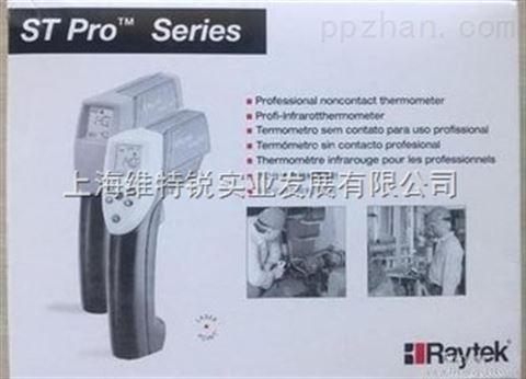 德国IFM温度传感器 IN5428 德国IFM温度传感器