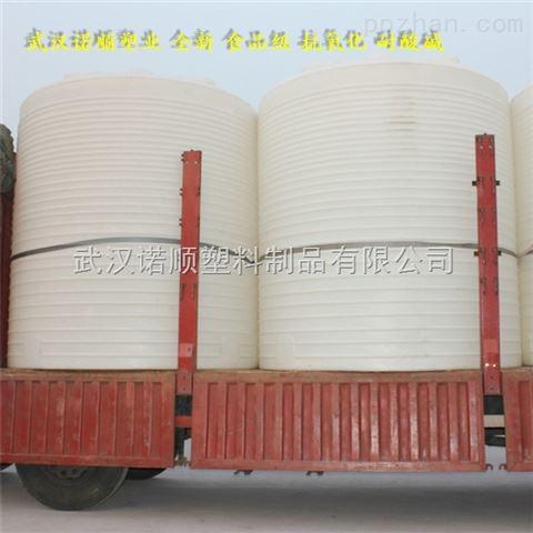 20吨PE储罐水箱加工厂家