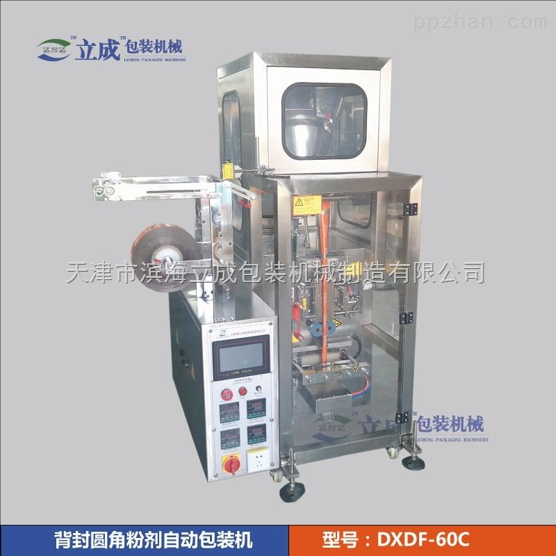 DXDF-60C-立成包装全自动条状袋粉剂包装机