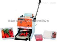 黄山依利达:餐盒封膜机 TW-500/450/1000