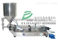 阳江依利达:自动灌装机