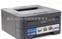 officemate办公伙伴黑白激光打印机 兄弟2240D