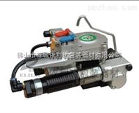阳江依利达手提式塑带气动打包机
