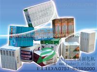 薄膜捆包机捆包样品 K170 K170A K350