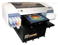 滑板自由式万能彩绘机、平板滑板丝印机、滑板表面美图印花机