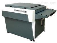 【供应】ctp板材冲版机 W-PTP-32CDN/SN/CN