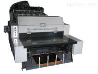 YW-720C、920C,1150C纸面压纹机