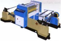 【供应】YW-950、1150、1300A 纸面压纹机