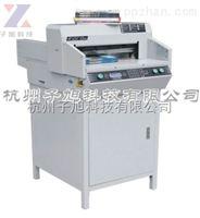 彩霸CB-450Z3数控电动切纸机