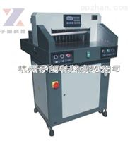 子旭ZX-4808R液压程控切纸机