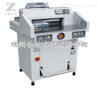 彩霸CB-R670S液压数控切纸机