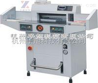 彩霸CB-R670V2液压程控切纸机