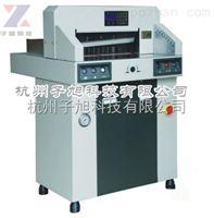 子旭ZX-480HC液压数控切纸机