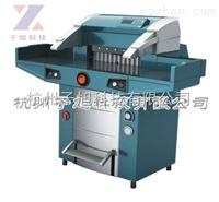 AR520Z液压程控切纸机