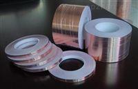 【供应】金属酒标 特种金属标印刷 金属标牌 铭牌标志标识 铝箔印刷 铜箔印刷$