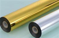 【供应】镭射烫金纸 金箔纸 电化铝 烫金箔