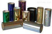 【供应】仪表烫印的P811N,P812N,PA911等烫金箔