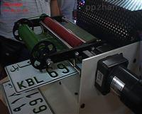 【供应】多功能高压平板烫印机