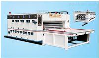 【供应】纸箱机械设备水墨印刷机