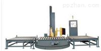 供应自动包裹机 PE膜热收缩裹包机 PE膜包机 瓶装水包装机械设备