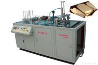 【供应】全自动一次性纸餐盒机